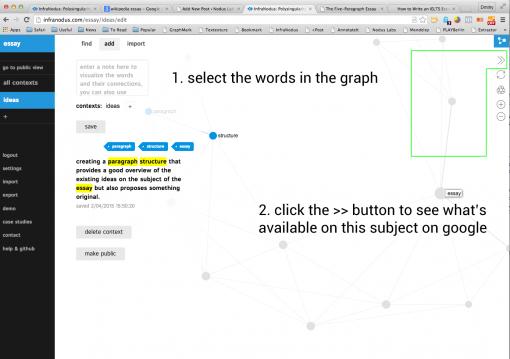 essay-google-search